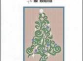 Special Christmas Tree 2015 Limited Edition